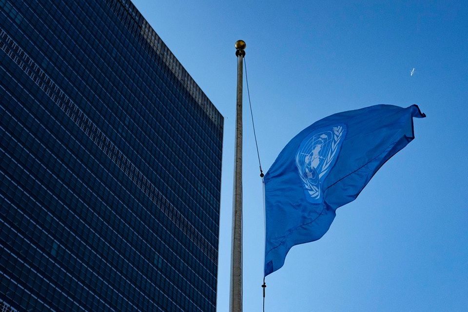 Siège des Nations Unies à New York (Etats Unis)