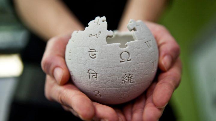 Facebook wikipedia integration
