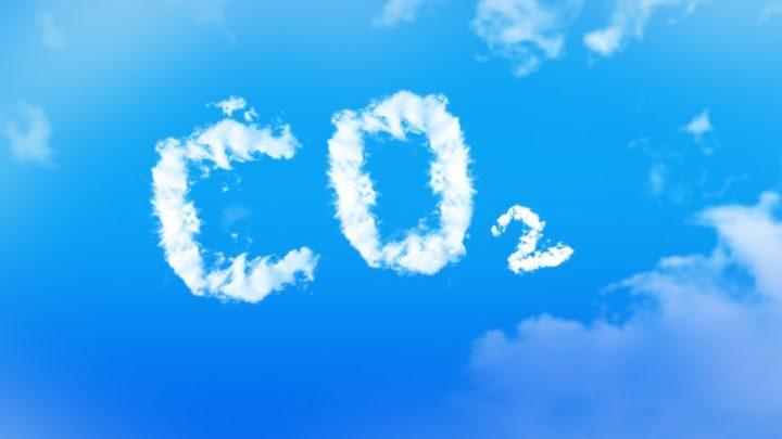 CLO2 emissions carbone serveur